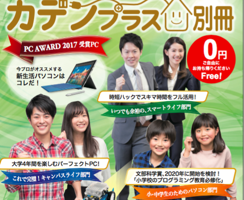スクリーンショット 2017-03-07 22.42.53