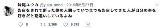 スクリーンショット 2018-01-10 17.48.46